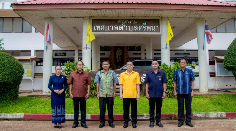 """เชิญชวนการใช้และสวมผ้าไทย ตามมาตรการส่งเสริมและสนับสนุนการใช้และสวมใส่ผ้าไทย ภายใต้แนวคิด """"ผ้าไทยใส่ให้สนุก"""""""